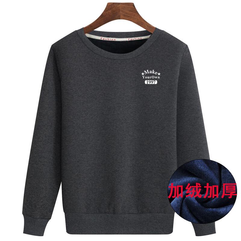 【一口价25.9元】加绒加厚纯棉卫衣