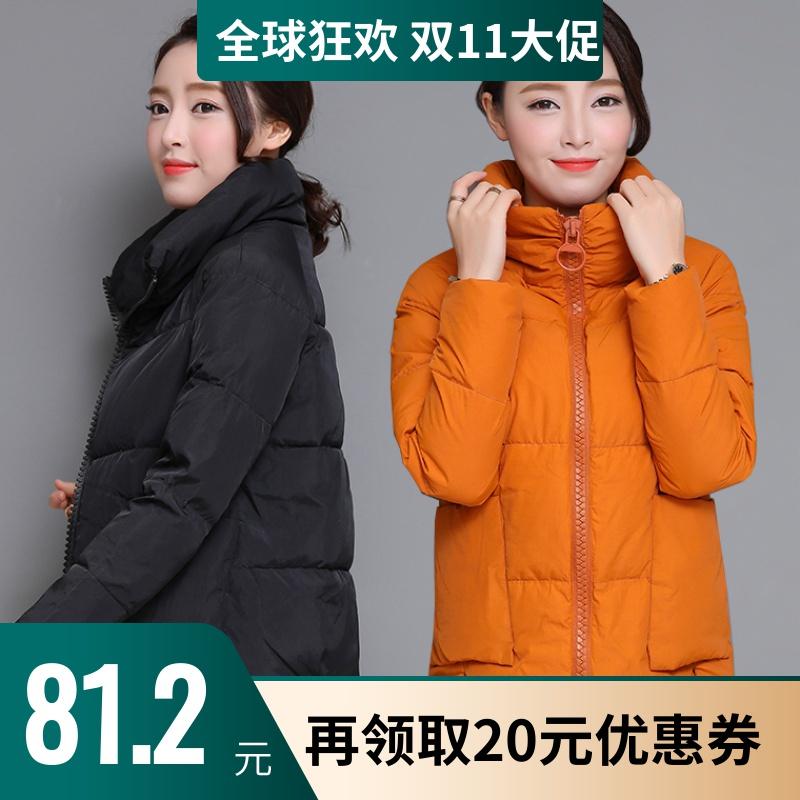 【珂茵绮】加厚保暖时尚百搭新款女短棉袄韩版羽绒棉衣面包服外套