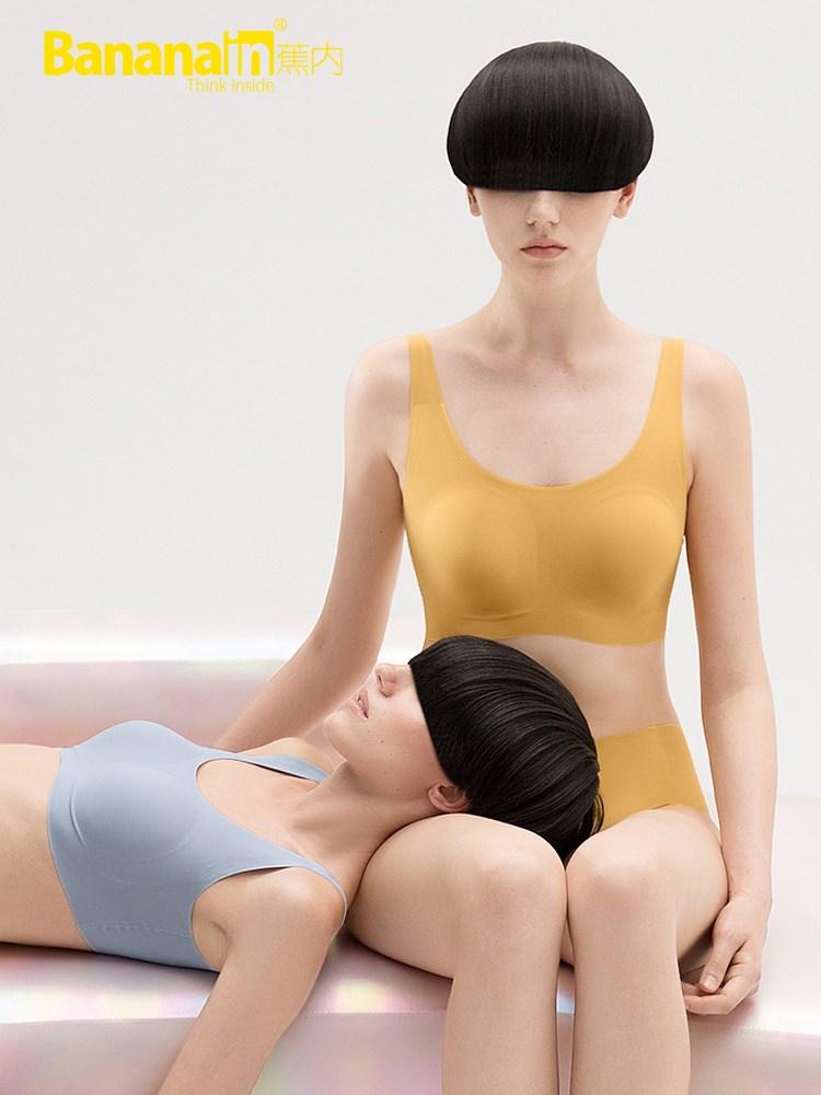 蕉内508A背心式睡眠无钢圈文胸一片式轻薄反重力bra无痕内衣女夏