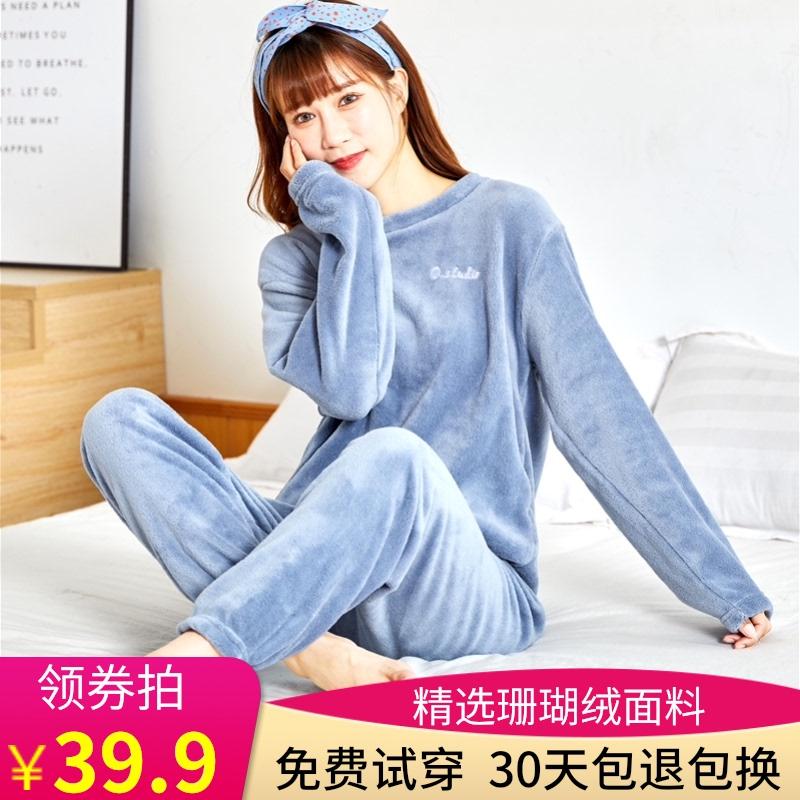 【彩乐朵】加绒加厚休闲睡衣两件套