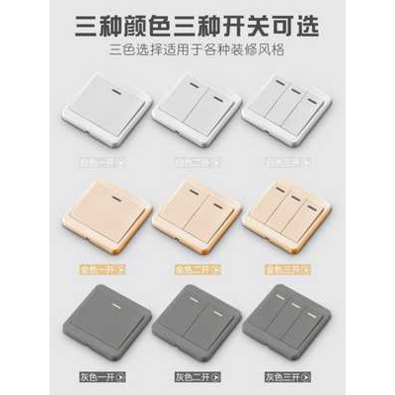 Socket intelligent wiring free remote control switch lamp through wall street lamp air conditioning easy to control back and forth general small button lighting
