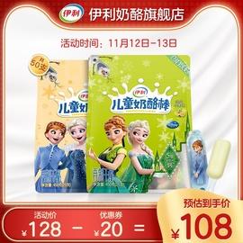 伊利儿童棒棒奶酪棒乳酪宝宝休闲零食健康小吃营养芝士450g*2袋图片