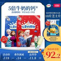 袋装2500g棒棒奶酪牛奶高钙乳酪棒儿童零食芝士健康宝宝营养即食