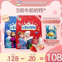 1320g支66百吉福儿童棒棒奶酪棒乳酪营养干酪零食高钙水果味原味