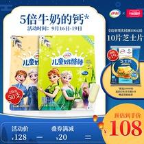 支50共2450g伊利儿童奶酪棒棒奶酪棒宝宝高钙乳酪零食即食