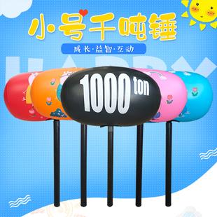 气球充气锤子小号玩具儿童敲打气锤塑料充气锤充气榔头地推气球锤