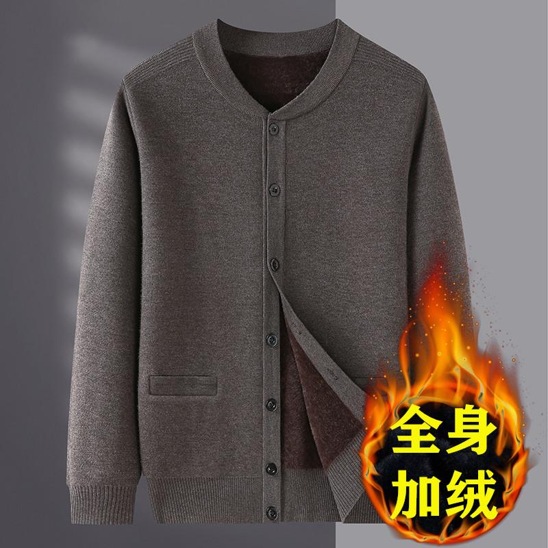 男士毛衣开衫加绒加厚保暖上衣秋冬季男装长袖外穿爸爸加大码外套