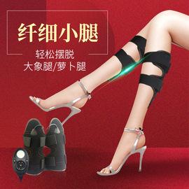 瘦小腿肚神器顽固肌肉型按摩减手臂快速消除脂肪懒人美腿机束腿带