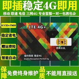 Db卡贴美版苹果日版适用iPhone6S/6SP/SE/7/7P/8plus/X S/XR/11promax手机卡贴美版移动电信4G黑联通解网络锁