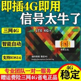 DB卡贴美版苹果适用iPhone5s/6/6p/6S/se/7代7P/8Plus/x/xs日版有锁苹果卡贴手机电信移动联通4G黑iccid解ios图片