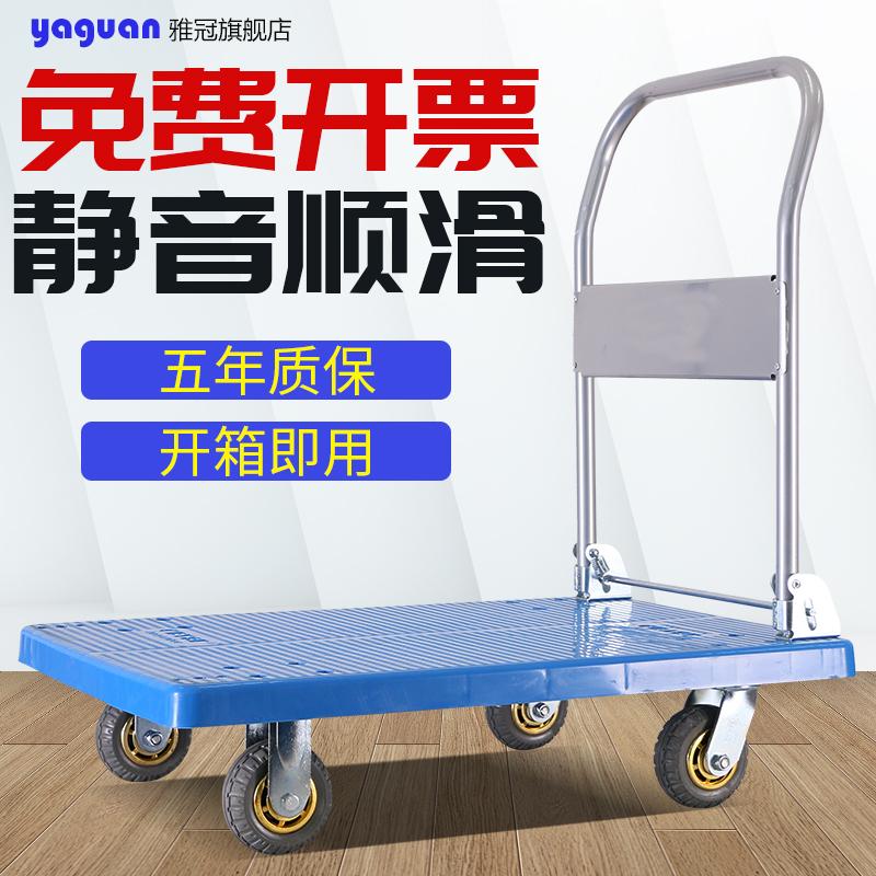 平板车搬运车拉货车家用手推车便携四轮折叠拖车小推车拉货轻便