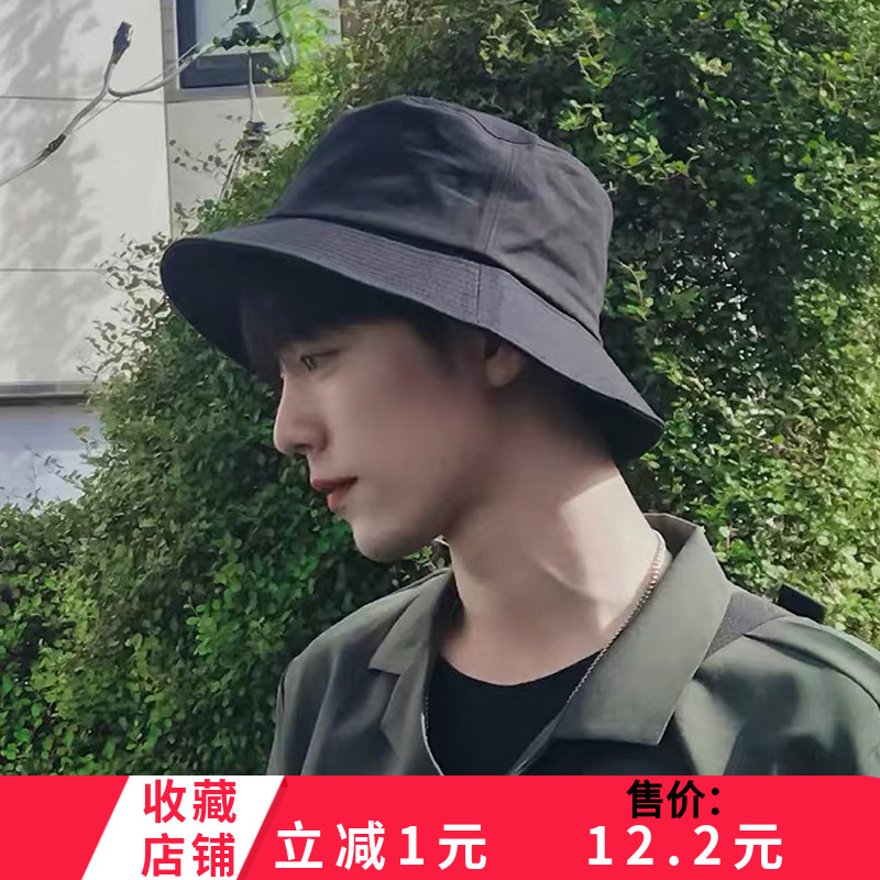 Xiao Zhans same solid color black face small sunshade fishermans hat for men and women Wang Yibo pin leisure versatile hat summer