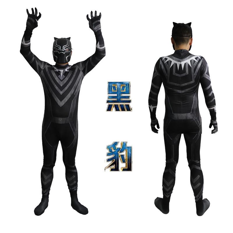3D印花漫威角色黑豹连体紧身衣Cosplay万圣节扮演服装服