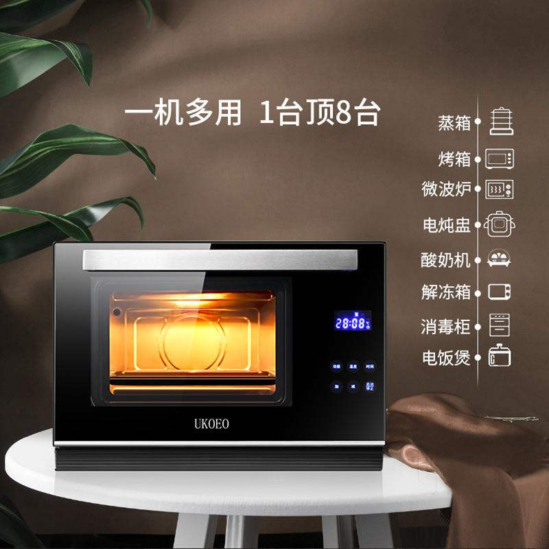 高端家用蒸烤箱台式蒸汽烤箱电蒸箱嵌入式微蒸烤一体机二合一台嵌