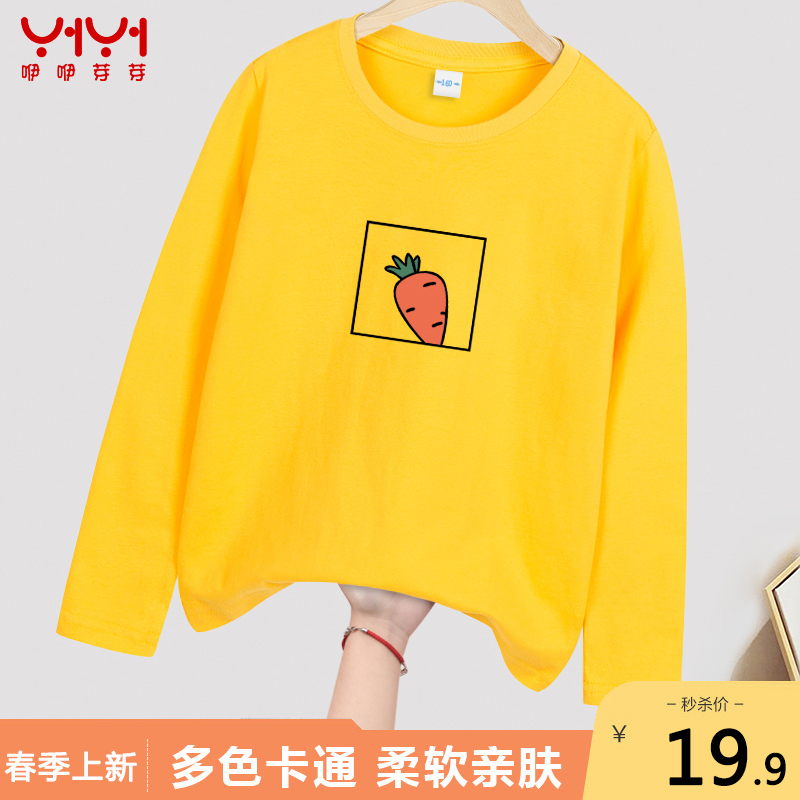 Girls long sleeve T-shirt 2021 new foreign style girls spring and autumn wear cute bottom coat childrens cotton top childrens wear