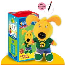 红袋鼠 丁当狗儿童声控电动跳舞语音点播唱儿歌互动对话毛绒玩具
