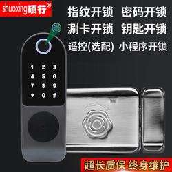 硕行家用外装老式防盗门不锈钢电子公寓智能木门铁门密码锁指纹锁