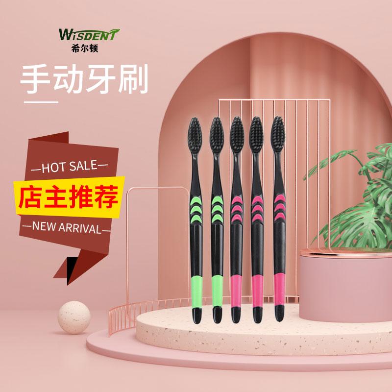 (过期)wisdent旗舰店 (初春聚惠)马卡龙软毛成人家用牙刷 券后39.9元包邮