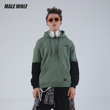 Male Wolf / male wolf Plush Hoodie American street trend simple solid color student thickened top boy