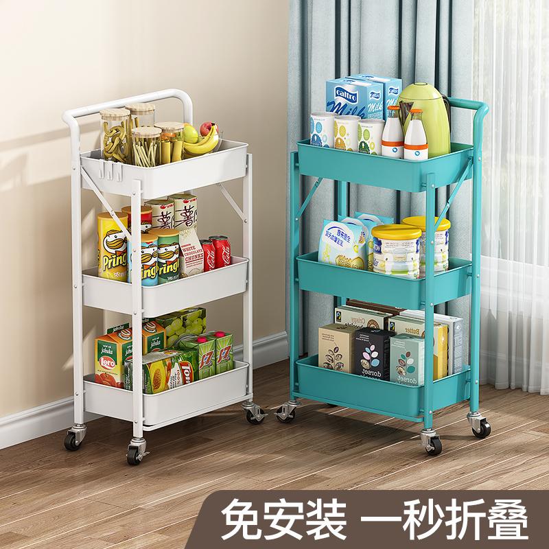 厨房免安装可折叠小推车置物架家用多功能落地移动收纳储物菜架子