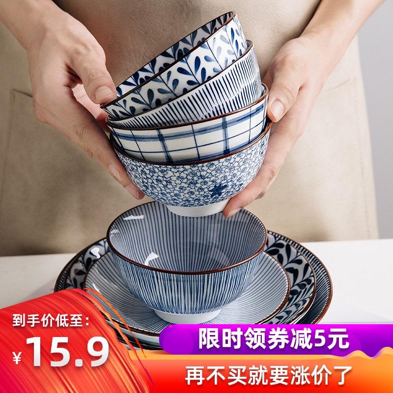 芯光秀饭碗吃饭碗家用碗釉下彩陶瓷碗日式米饭碗单个小汤碗组合装