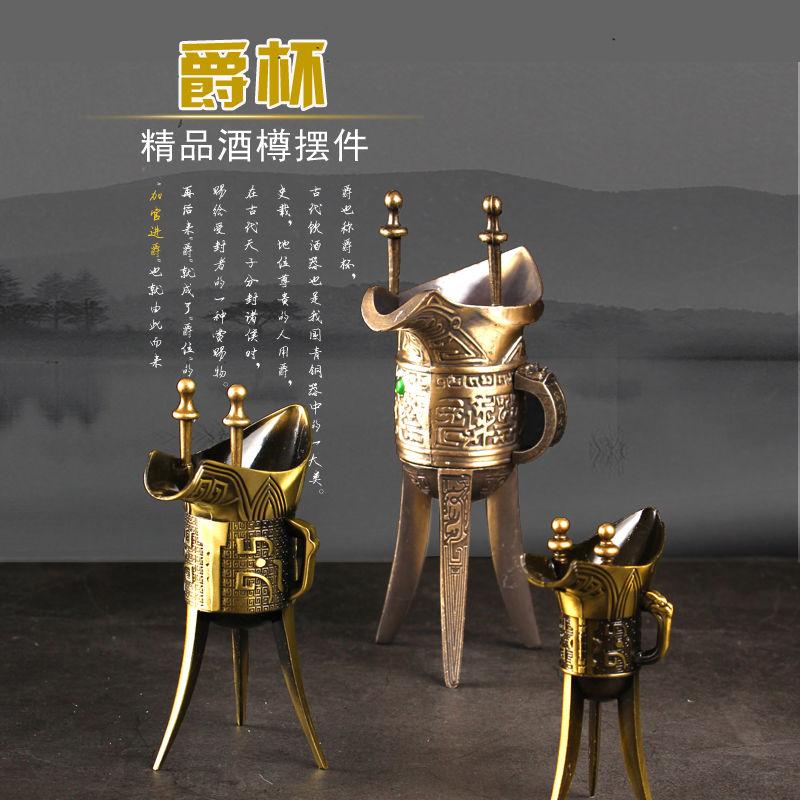 Античная бронза Артикул 644007541805
