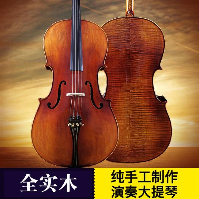 新音倫チェロ初心者の子供の手作りのアコーディオンチェロは大人の演奏レベルの低い音楽です。