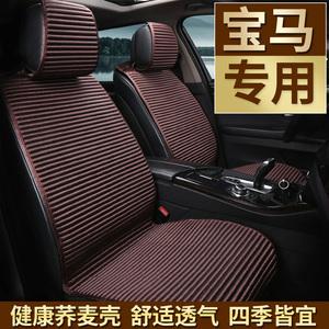 专用于宝马325li 320li座椅套