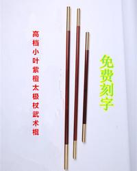 小叶紫檀木武术棍太极杖实木短棍红木棍子齐眉棍长鞭杆防身木棍