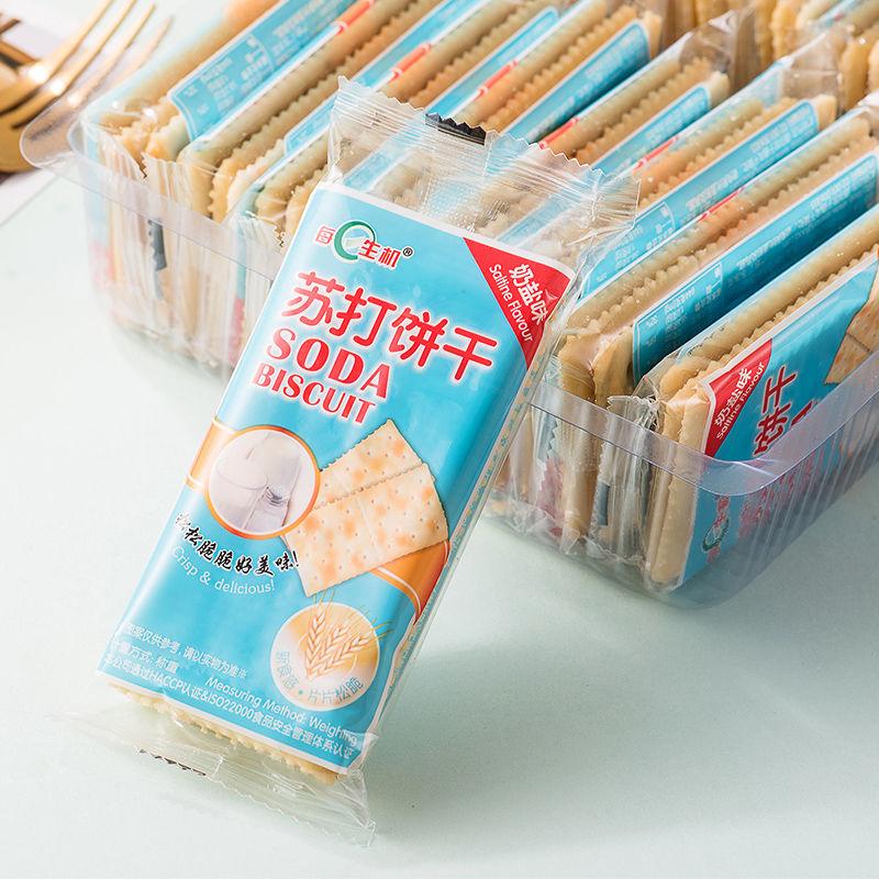 每日生机奶盐苏打饼540g/116g香葱梳打早餐全麦饼干咸味孕妇零食