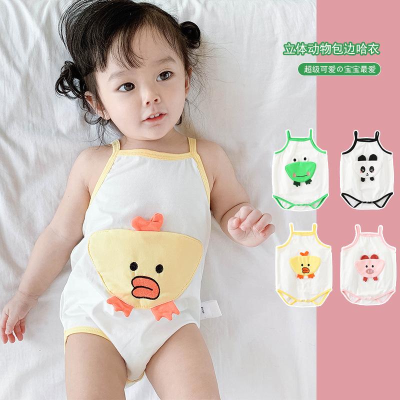 ins婴幼儿衣服男女宝宝立体动物口袋包边洋气吊带哈衣可爱爬爬服