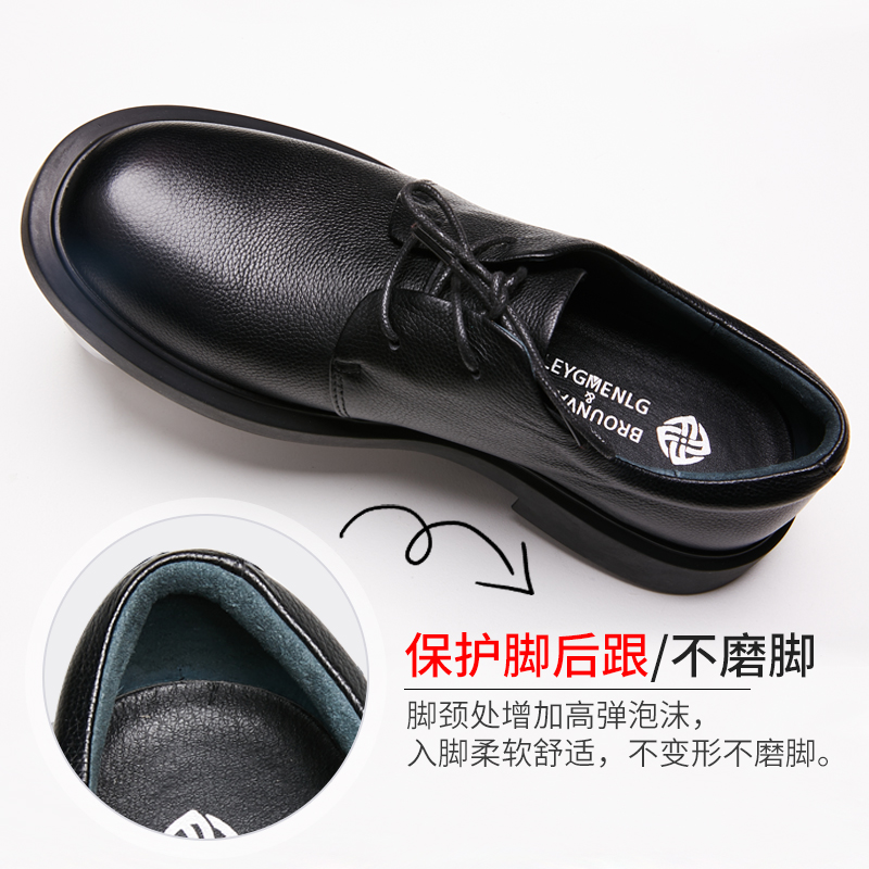 Genuine mens leather shoes large head casual shoes round head soft soled shoes mens British mens versatile Oxford Business