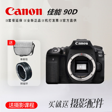 Canon / Canon EOS 90d SLR single camera middle end entry level students take pictures high definition Tourism