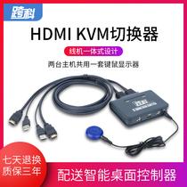 出高清共享器带线1进2自动USB切换器KVM口2201KLMT迈拓维矩