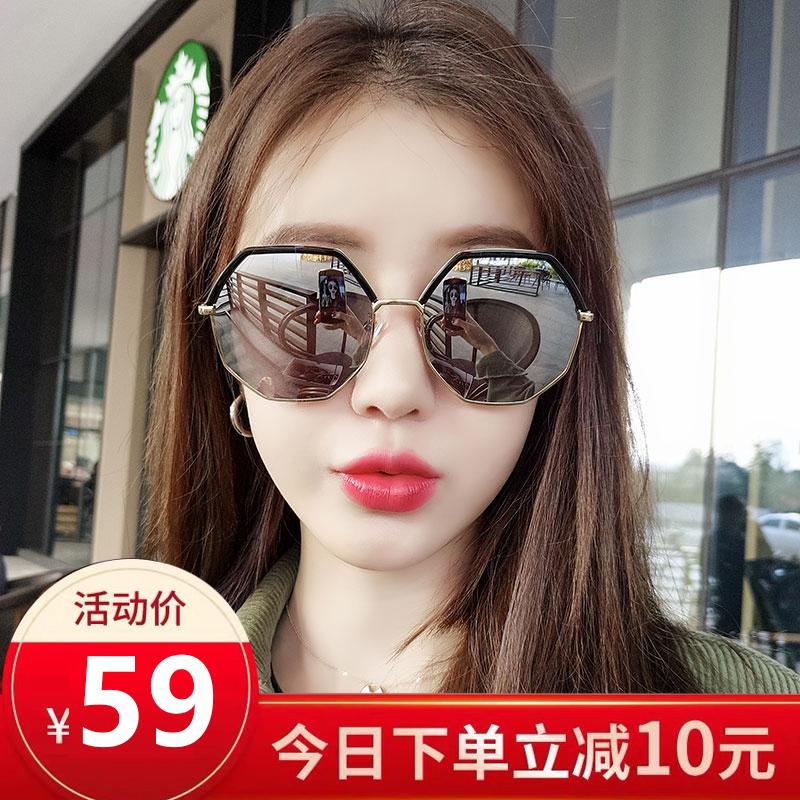 2021新款女韩版潮防紫外线太阳镜质量靠谱吗