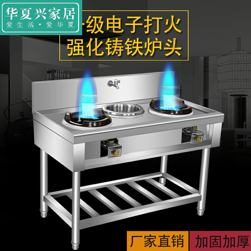 High power gas range, high fire, household table top frying, commercial high fire stove, double stove, medium and low pressure high fire furnace liquefied gas