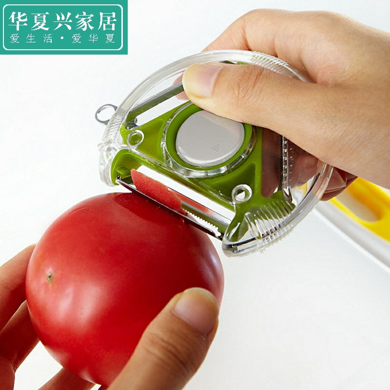 Household potato peeler peeler peeler multifunctional scaler tomato fruit knife kitchen melon and fruit knife