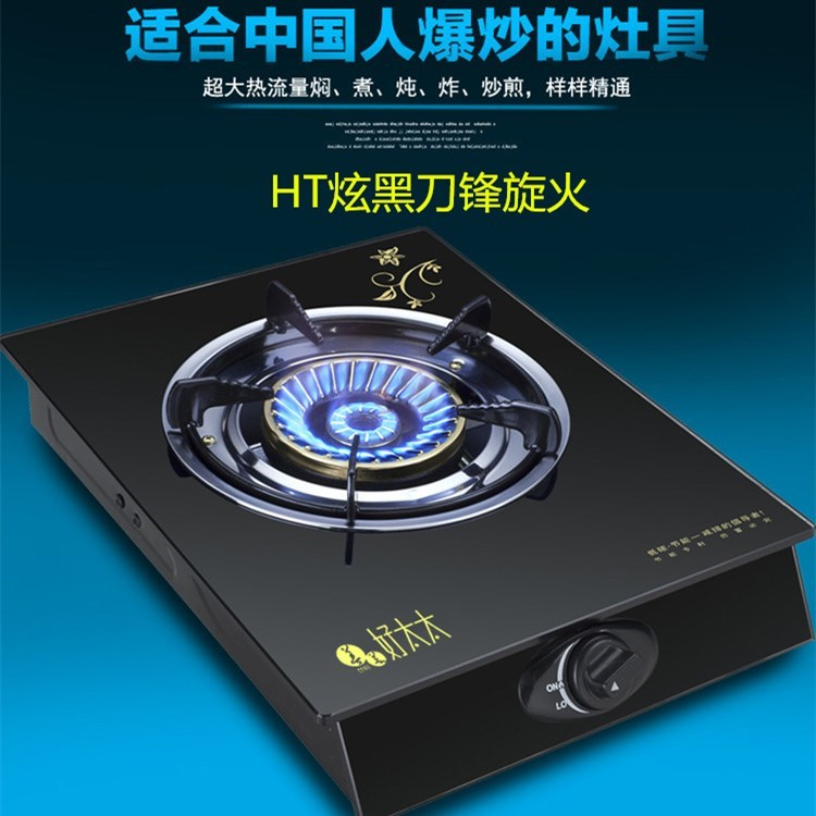 Commercial single stove natural gas liquefied gas stove glass stir fry gas stove high fire stove natural gas outdoor large fire stove