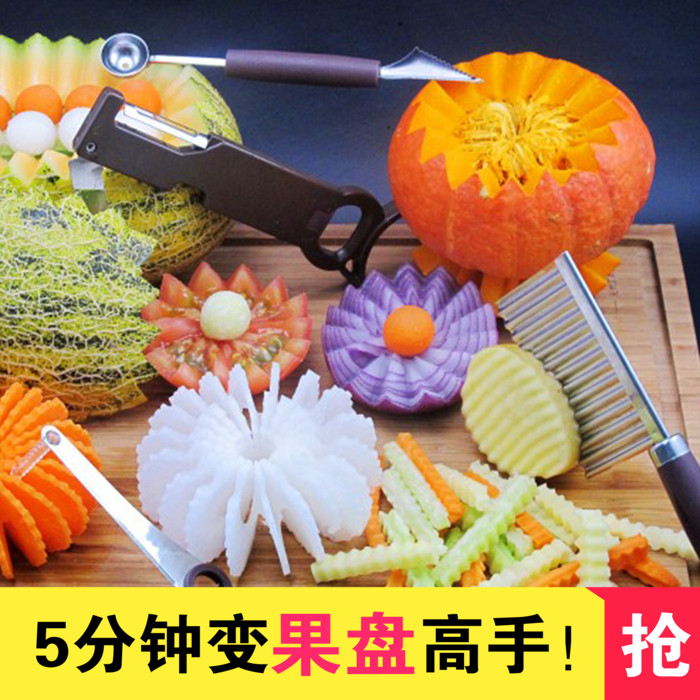 Наборы ножей Артикул 613451101771