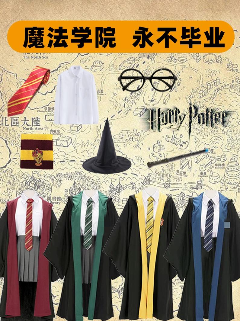 ハリーポッターの服の魔法のローブ学院のコスプレ服のホグワーツの制服のスーツの周辺の巫師のローブ