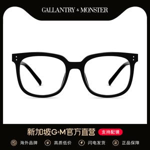 新加坡gm防蓝光抗辐射近视女眼镜框
