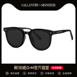 新加坡GM墨镜女防紫外线眼镜男网红同款韩版潮近视太阳镜2020新款
