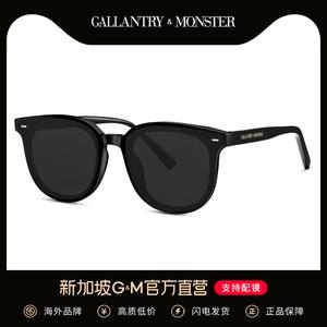 新加坡gm女防紫外线高级感男太阳镜
