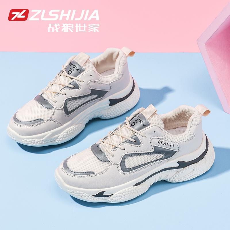 战狼世家2020新款女鞋老爹鞋女秋冬时尚鞋百搭运动韩版鞋子跑步鞋