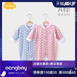 Aengbay 女婴儿春秋装连体衣服冬10个月宝宝新生和尚服无骨睡衣男
