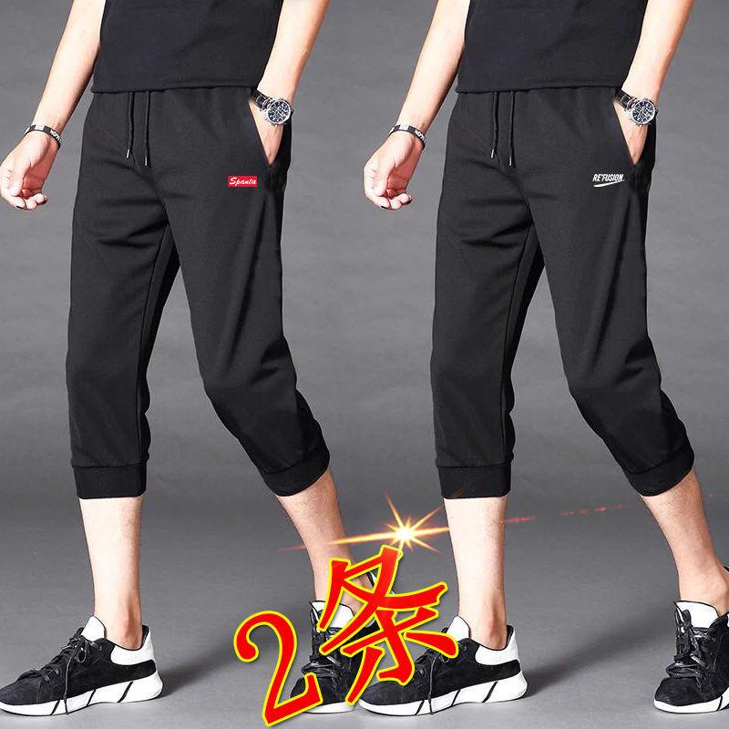 夏天七分裤男士运动跑步7分裤青少年短裤男夏季薄款修身休闲马裤
