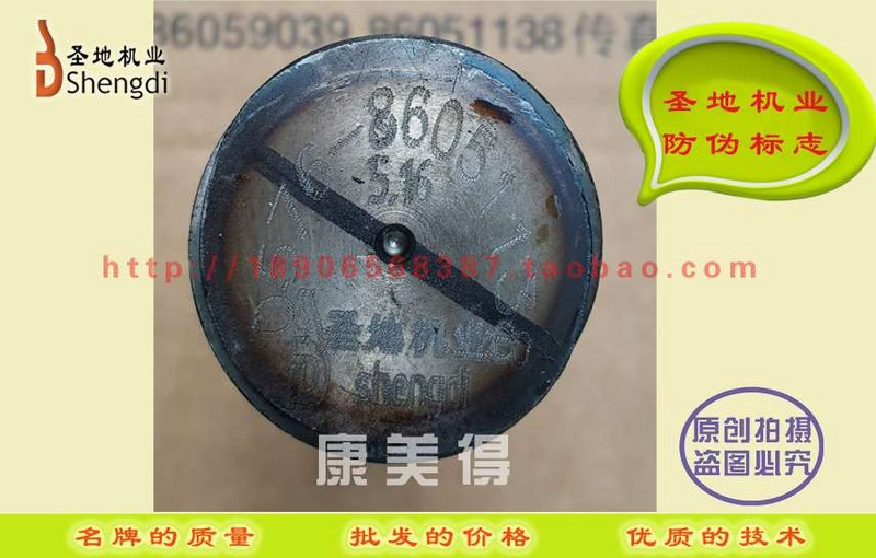 No.3 accessory No.3 pipe cutting and bulking machine mold