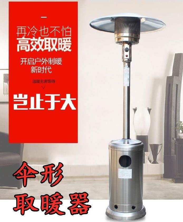 液化气烤火炉子速暖落地式小号速热商用机防水暖房卫生间升降商铺