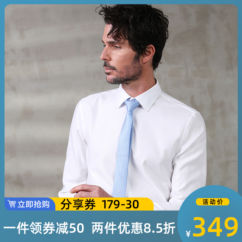 Mr. Yin autumn mens long sleeve shirt cotton solid color striped top business dress middle aged pure cotton shirt