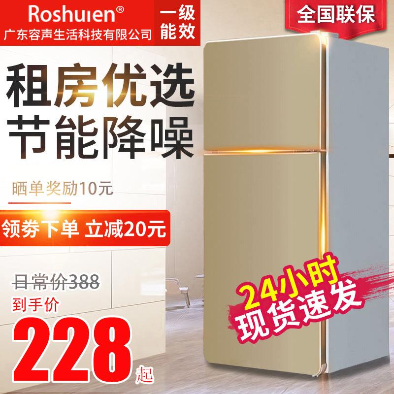 冰箱家用双门迷你小型宿舍租房单人用冷冻冷藏静音省电节能电冰箱